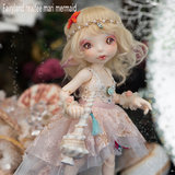 Fairyland realfee mari