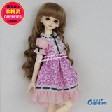 OUENEIFS bjd sd clothes 1/4 doll Pink collocation  purple and  white collocation  pink