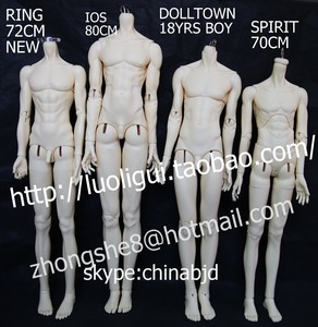 Spirit 75 70 boy body dolltown18