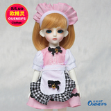 OUENEIFS bjd sd baby 1/6 ?dresses, pink dresses, plaid aprons, anime uniforms, temptations