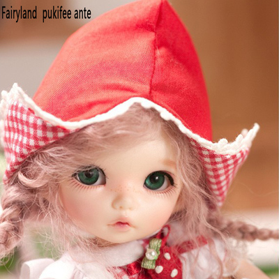 Fairyland ?pukifee ante